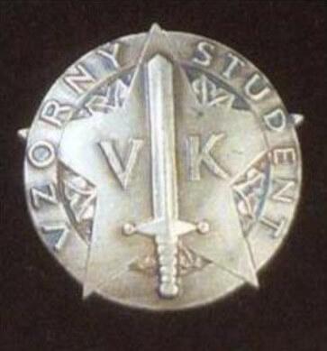 Čestný odznak Vzorný student Vojenské katedry